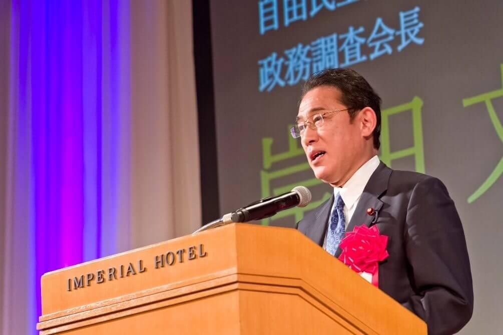 来賓ご挨拶 自由民主党 政務調査会長 岸田 文雄様