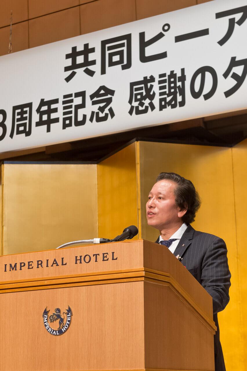 ご来賓挨拶 株式会社アデランス 代表取締役COO 津村 佳宏様